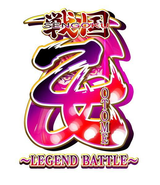 ☆戦国乙女 〜LEGEND BATTLE〜 -Premium Edition-<Vita>20160825