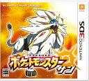 【オリ特付】ポケットモンスター サン<3DS>[Z-5259]20161118