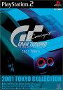 【中古】afb【PS2】グランツーリスモコンセプト 2001 TOKYO【4948872150101】【レース】