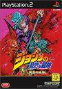 【中古】afb【PS2】ジョジョの奇妙な冒険 黄金の旋風【4976219754408】【格闘】