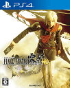 【中古】afb【PS4】FINAL FANTASY 零式 HD【4988601009003】【ロールプレイング】