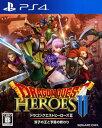 【中古】afb【PS4】ドラゴンクエストヒーローズII双子の王と予言の終わり【4988601009416】【アクション】