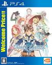 【中古】afb【PS4】テイルズ オブ ゼスティリア Welcome Price!! Best版【4573173303163】【ロールプレイング】
