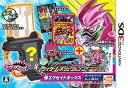 オール仮面ライダー ライダーレボリューション 超エグゼイドボックス<3DS>[Z-5543]20161201
