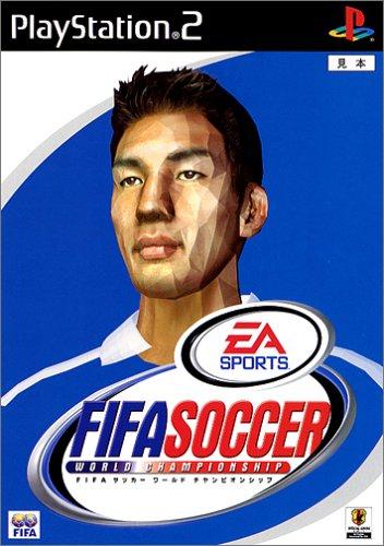 【中古】【PS2】FIFAサッカーワールドチャンピオンシップ【4938833005243】【スポーツ】