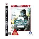 【中古】afb【PS3】ゴーストリコン アドバンスウォーファイター2 Best版【4949244001786】【アクション】