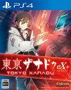 【中古】【PS4】東亰ザナドゥ eX+【4956027126...