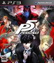 【中古】afb【PS3】ペルソナ5 通常版【4984995901121】【ロールプレイング】