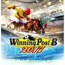 【初回封入特典付き】Winning Post 8 2017 (ウイニングポスト)<PS3>20170302