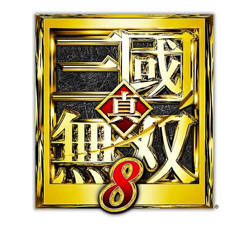 【オリ特付】真・三國無双8 TREASURE BOX<PS4>[Z-6826・6827]20180208