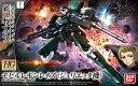 【新品】HGモビルレギンレイズ(ジュリエッタ機) 鉄血のオルフェンズ<プラモデル>(GUNDAM/ガンプラ)
