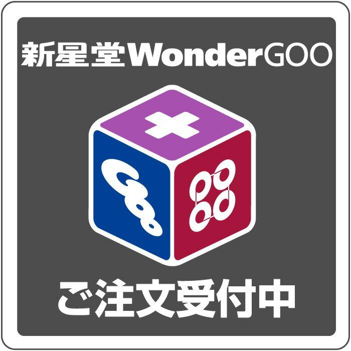 嵐/ARASHI LIVE TOUR 2014 THE DIGITALIAN<2Blu-r…...:wondergoo:10170998