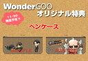【オリ特付】進撃の巨人2〜未来の座標〜<3DS>[Z-...