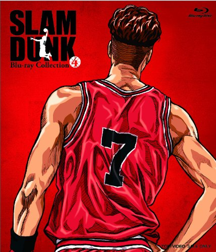 ◎TVアニメ/SLAM DUNK Blu-ray Collection VOL.4<Blu-ray>
