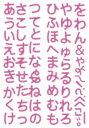 【153】WonderHouse/ワンダーハウス パシェルシリーズ ひらがなセット/スクラップブッキング/ホビークラフト/カッティングマシン
