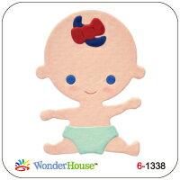 N57-041/WonderHouse/ワンダーハウス/ダイ(抜型)/baby 赤ちゃん あかちゃん