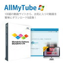 Windows 10�Ή� AllMyTube(Win��) Wondershare ����_�E�����[�h�\