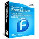 永久ライセンス Fantashow(Win版) Wondershareスライドショー作成ソフト DVD作成 dvd 焼く YouTubeアップロード 写真 スライドショー ..