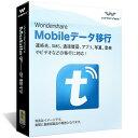 Windows 10対応永久ライセンスWondershare Mobileデータ移行 (Win版) データバックアップソフト 携帯データ移行ソフト データ引越し …
