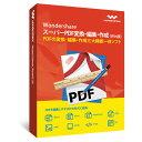 永久ライセンス Windows 10対応Wondershare スーパーPDF変換・編集・作成(Win版)PDF変換ソフト PDF 編集 作成ソフト PDFをエクセルに..
