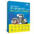 永久ライセンス Windows 10対応 Wondershareデータリカバリー(Win版)データ復元ソフト ファイル データ復旧 ゴミ箱 デジカメデータ sdカード hdd ハードディスク|ワンダーシェアー(リカバリー ディスク 動画 写真 削除データ 外付け 修復 画像 zip mp3 破損