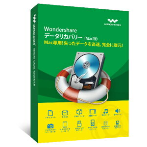 Mac専用の高速・安全・完全にデータを復元!『データリカバリー(Mac版)』|ワンダーシェアー