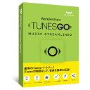 永久ライセンスWindows 10対応【送料無料】Wondershare Tunes Go Plus(Windows版)最高のiTunesパートナー iTunesから制限なしで音楽転…