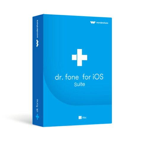 永久ライセンス【送料無料】Wondershare Dr.Fone for iOS Suite(Mac版)マック iPhone iPad iPod Touch データ復元ソフトiPhone 連絡先 写真復元 iPhone起動障害から修復 LINE・Viber・Kik・WhatsAppバックアップ・復元 データ復元 復旧 回復|ワンダーシェアー