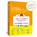 永久ライセンスWindows 10対応Wondershare PDFから簡単変換!プロ(Win版)PDF変換ソフトプロ版 EXCEL変換ソフト PDFをエクセルに変換 OC..
