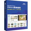 Windows 10対応永久ライセンスWondershare Filmora 動画編集 (Win版)