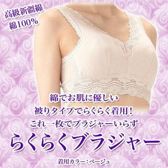 也許半胸罩 2640年內衣文胸胸罩胸罩豪華棉棉 100%大女孩,與內在車文胸罩杯非絲胸罩尺寸胸圍晚安文胸針織的內衣文胸哪些花卉花邊 10P01Oct16