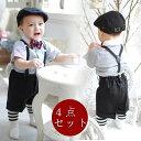 【ネコポス発送】子供服 フォーマル 男の子 子供 スーツ 男の子 キッズ スーツ ベビ