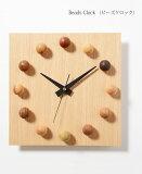 壁掛け 時計 木製 【 壁掛け時計 ビーズクロック 】 ドリィーミーパーソン 旭川クラフト
