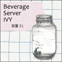 е╙е╨еье├е╕е╡б╝е╨б╝ 3еъе├е╚еы H295xW130xD180mm 3L ж╒65mm : DT-BeverageServer_3L дкд╖дудь длдядддд евесеъелеє ╗и▓▀ ▓д╩╞╗и▓▀ длд├д│дддд