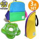 Tifone-set3-puka_1