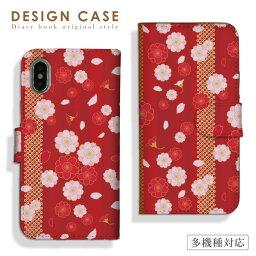 Iphone Suicaの通販専門店 携帯通販 Com