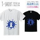 オシャレ アルファベット Tシャツ メンズ サイズ S M L LL XL 半袖 綿 100% よれない 透けない 長持ち プリントtシャツ コットン ギフト 人気 流行 ゆったり 5.6オンス ハイクオリティー