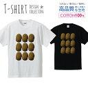 じゃがいも Tシャツ メンズ サイズ S M L LL XL 半袖 綿 100% よれない 透けない 長持ち プリントtシャツ コットン ギ...