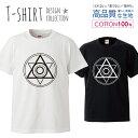 ショッピングPT 原宿 シンプル ゆめかわいい モノクロ 魔法陣 デザイン Tシャツ メンズ サイズ S M L LL XL 半袖 綿 100% よれない 透けない 長持ち プリントtシャツ コットン 人気 ゆったり 5.6オンス ハイクオリティー 白Tシャツ 黒Tシャツ ホワイト ブラック