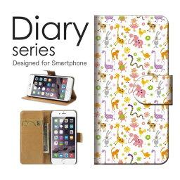 送料無料 手帳型 ケース iPhone6 / iPhone6s Apple アイフォン アップル鳥 花 花柄 斬新 動物 柄 デザイン 芸術 アート 模様 幾何学 個性的 人気かわいい おしゃれ 不思議 クリーム 水色 緑 ピンク 紫