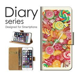 送料無料 手帳型 ケース iPhone7 plus Apple アイフォーン セブン プラス アップル花 花柄 草 葉 葉っぱ 柄 デザイン 芸術 アート シンプル 細かい かわいいオススメ 人気 大人 おしゃれ 白 ベビーブルー 緑 黄緑
