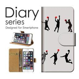 送料無料 手帳型 ケース iPod touch6 Apple アイポッド タッチ アップルバスケ シュート 柄 模様 デザイン 芸術 アート シンプル おしゃれ 個性的かっこいい 人気 オススメ 黒 ブラック シアン オレンジ