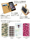 送料無料 手帳型 ケース Android One 507SH / アンドロイドワン 507sh ダイアリー ブック型 スマートフォンケース 手帳型 カバー