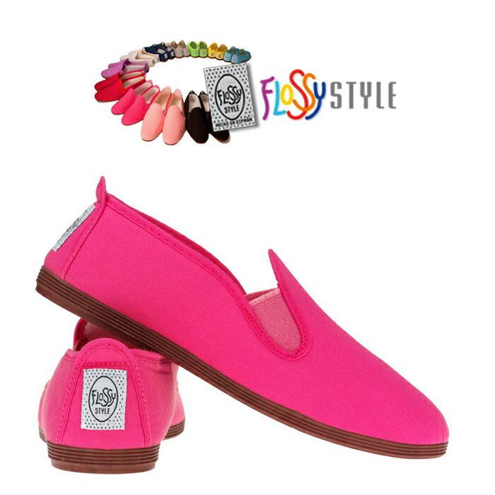 【 FLOSSY 】☆ FLOSSY STYLE ☆ PINK ヨーロッパで今大ブレイク FLOSSY SHOES ! カラー バリエーション豊富 ( 種類: スニーカー スリッポン 靴 サンダル スリッパ 運動靴 シューズ