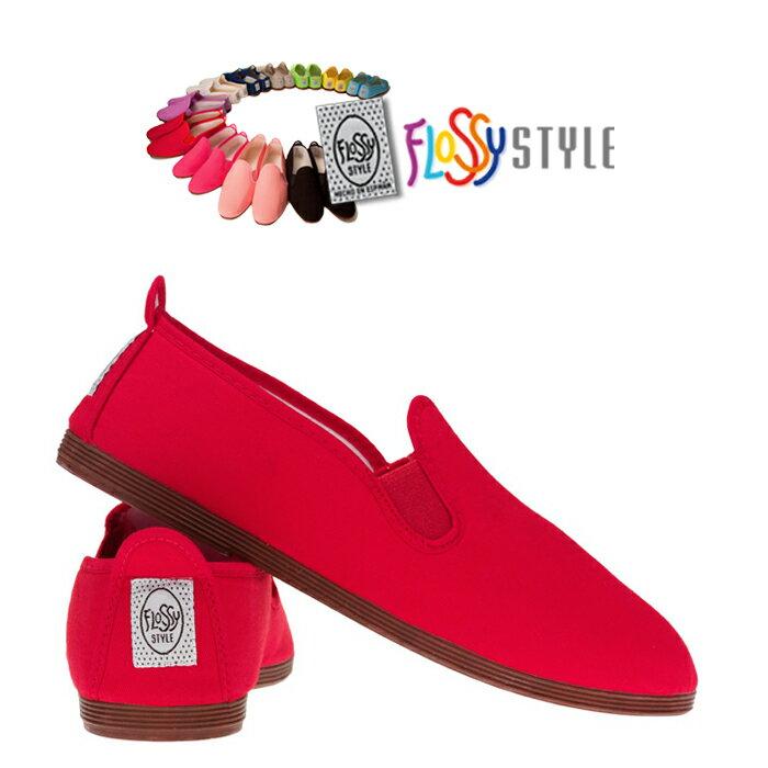 【 FLOSSY 】☆ FLOSSY STYLE ☆ RED ヨーロッパで今大ブレイク FLOSSY SHOES ! カラー バリエーション豊富 ( 種類: スニーカー スリッポン 靴 サンダル スリッパ クロックス 運動靴 シューズ