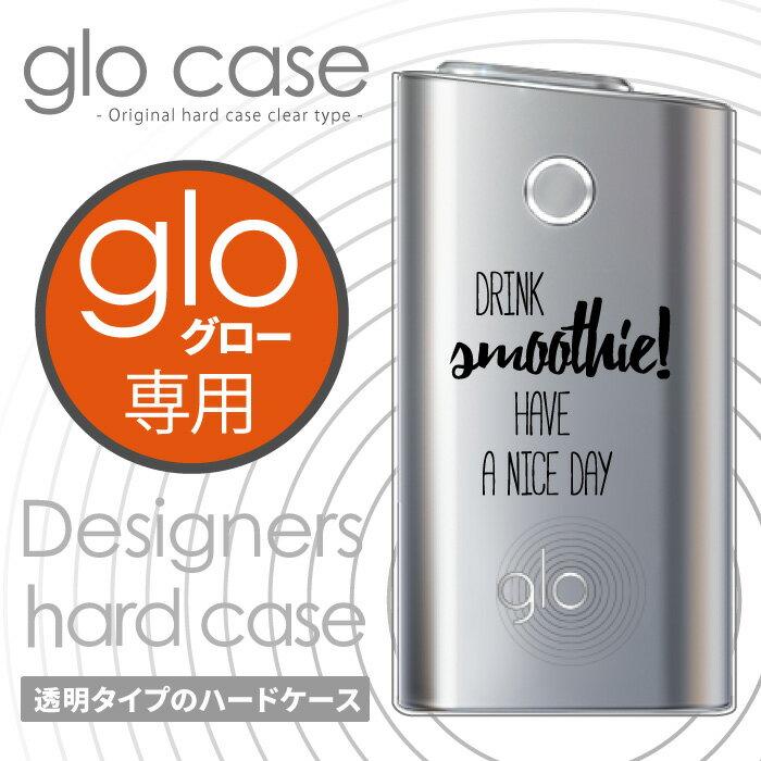 glo グロー ケース クール かっこいい おし...の商品画像