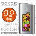 glo グロー ケース チョコ マーブル おもしろ お菓子 ネタ ギャグ グロー 電子タバコ クリアケース おしゃれ 可愛い 人気 保護 デザインケース glo カバー クリアカバー