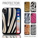 iPhone11 iPhone X/XSケース スマホケース TPU 耐衝撃 プロテクタ ハードケース スライドケース ICカード スライドケース iPhoneXS Max..