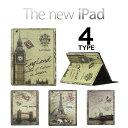 【 iPad 】【メール便不可】 アンティーク iPad ケース , 画面保護 / iPadカバー,iPad アクセサリー, アイパッド アイポッド iPhone Apple スマホ タブレット 電子書籍