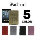 【 iPad mini 】 デコレーション iPadミニ ケ...